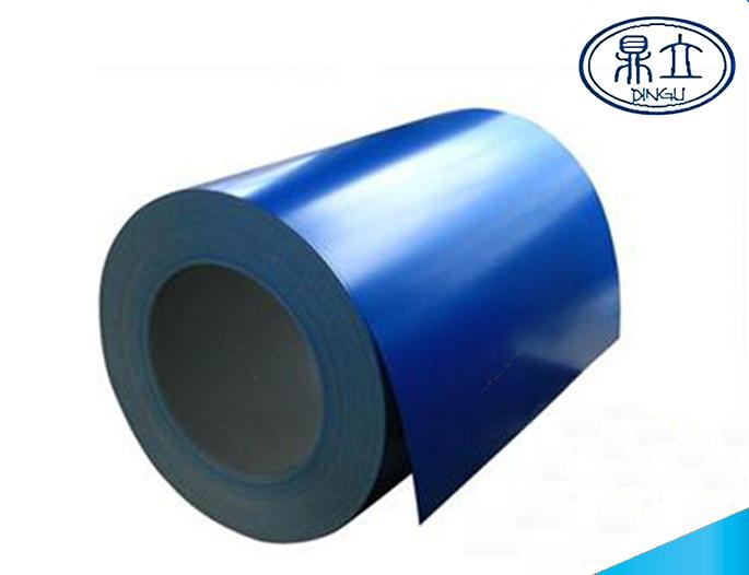 Color stee material-PPGI-bule