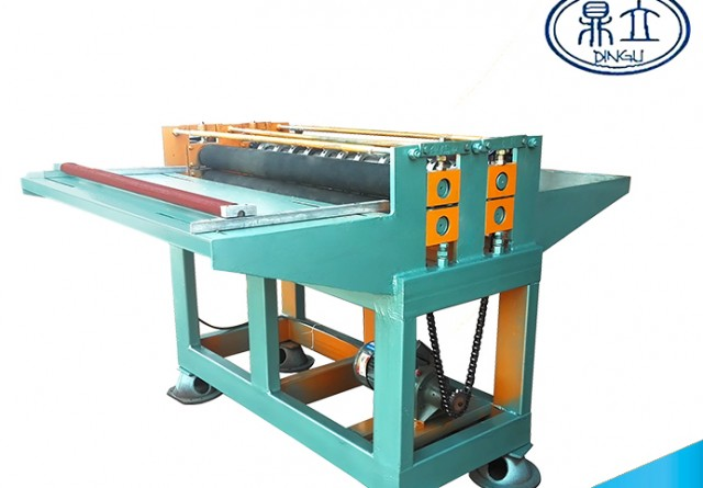 roll forming machine-levelling and slitting machine