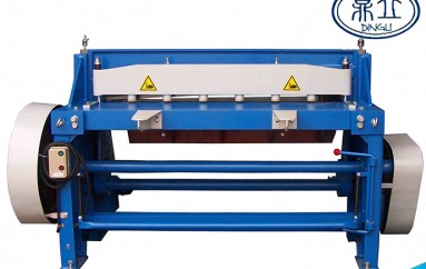 roll forming machine-shearing machine
